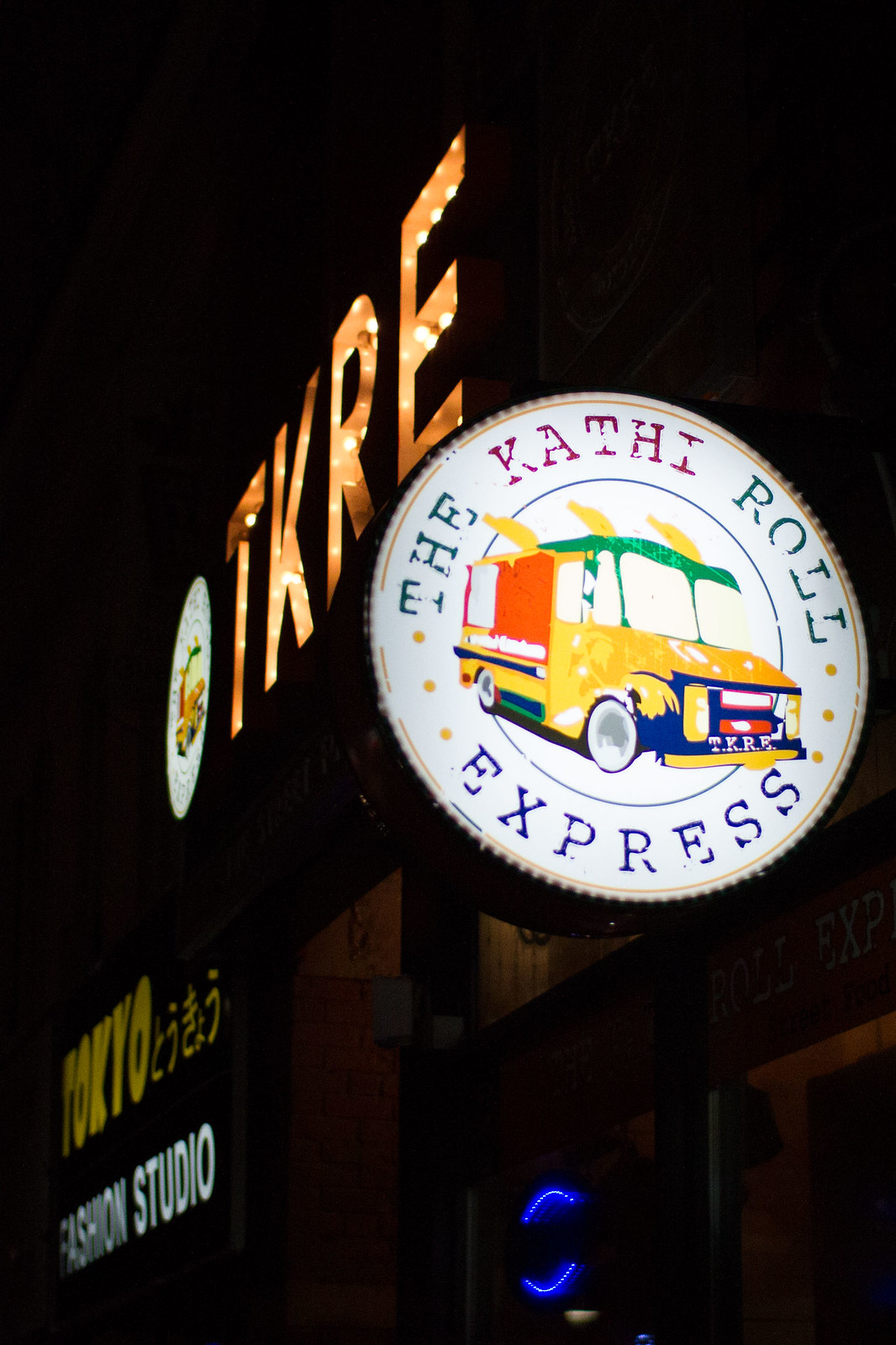 The Kathi Roll Express