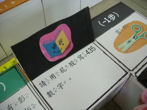 DSC05151