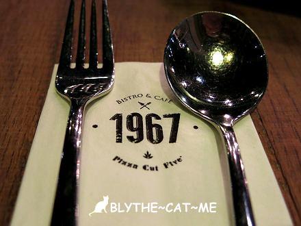 1967晚餐 (22)