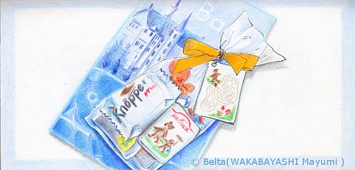 2013_12_23_blue_01_s by blue_belta