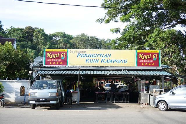 malay nyonya kuih in melaka - Perhentian kuih kampong
