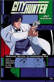 City Hunter: Ai To Shukumei No Magnum - City Hunter: .357 Magnum | City Hunter: A Magnum of Love's Destination