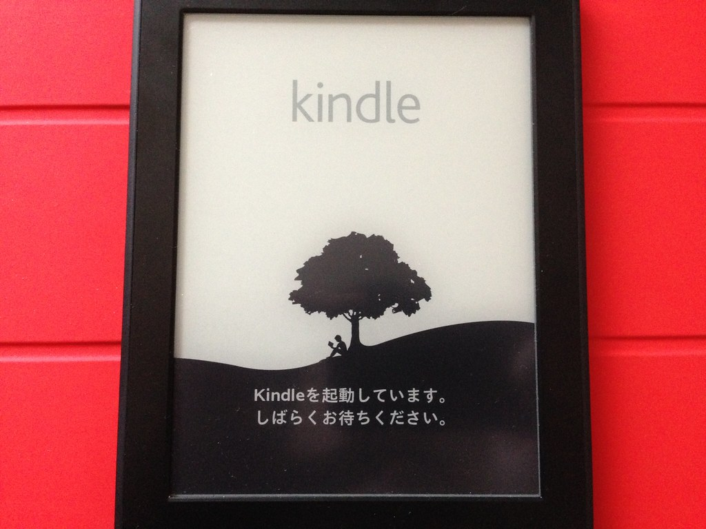 Kindle Paperwhite Softwere Update