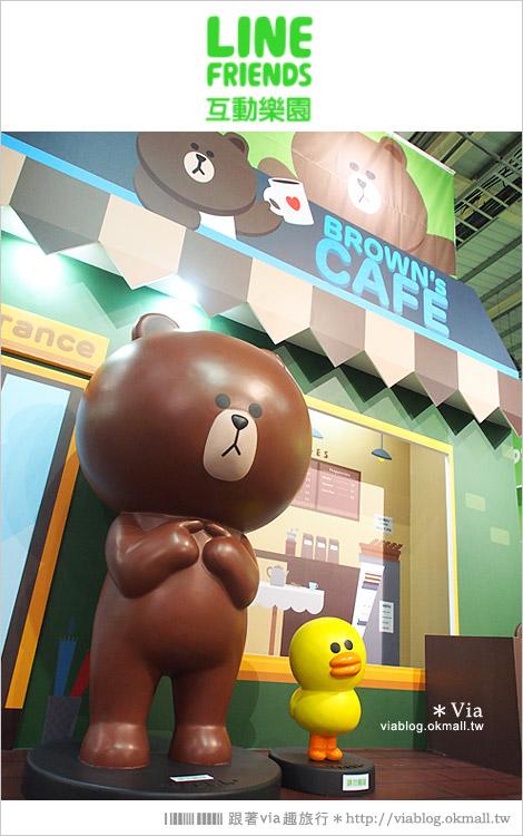 【台中line展2014】LINE台中展開幕囉!趕快來去LINE FRIENDS互動樂園玩耍去!(圖爆多)49