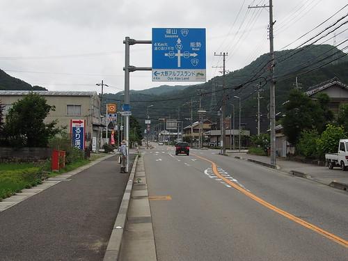 大野山入り口の杉生交差点