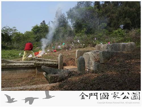 歐陽文卿墓-04