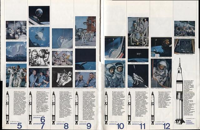 Страницы 48-49