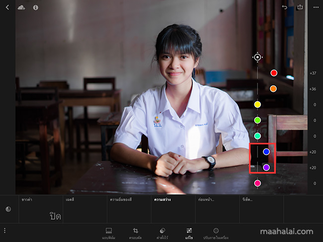 Lightroom school uniform tone