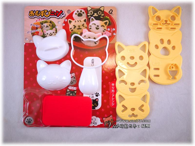 0315貓飯模004