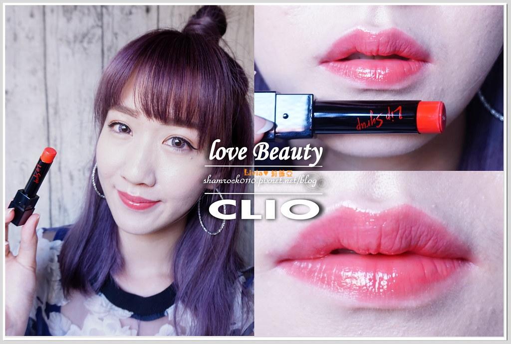 CLIO唇膏加唇釉試色-12
