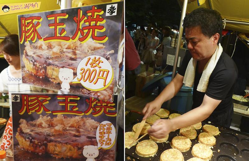 Mitama Matsuri 2013 - Eats 4