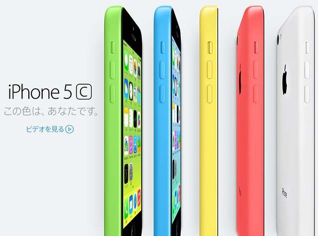 iPhone5C_5色