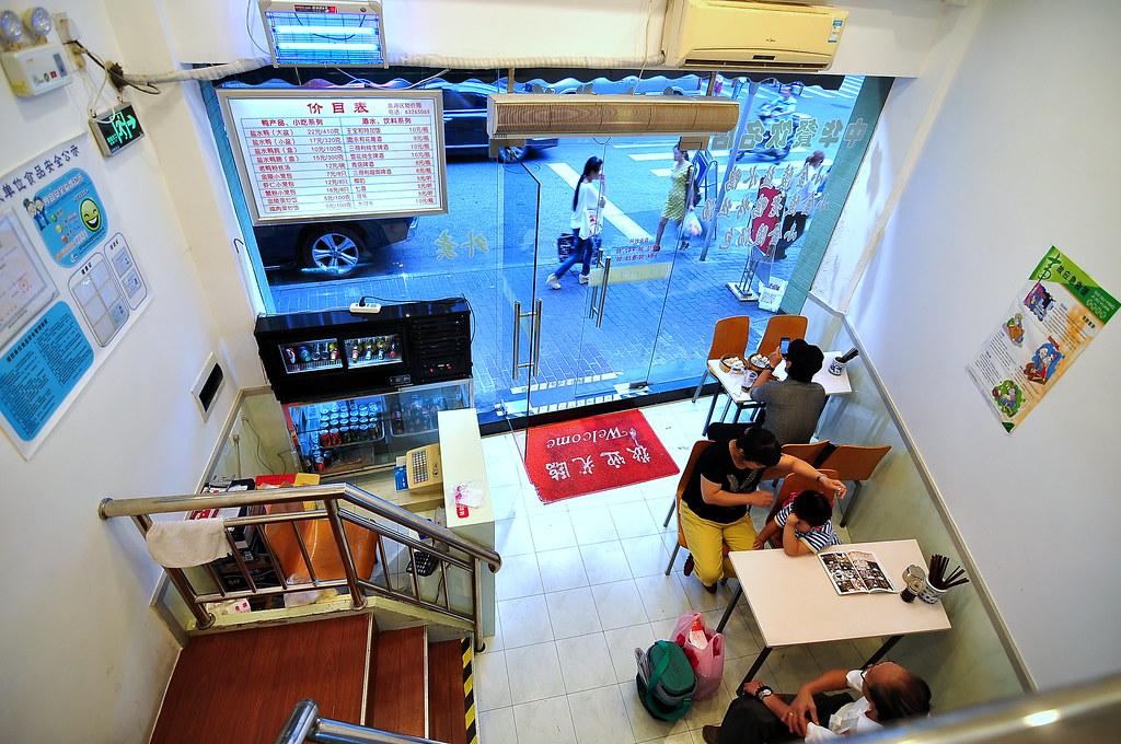 Xiao Long Bao in Shanghai: Xiao Jin Ling | South Yunnan Road