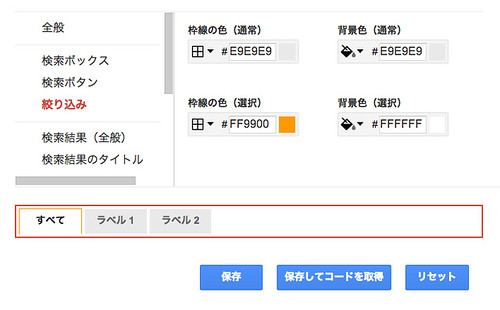 スクリーンショット 2013-10-16 1.32.33