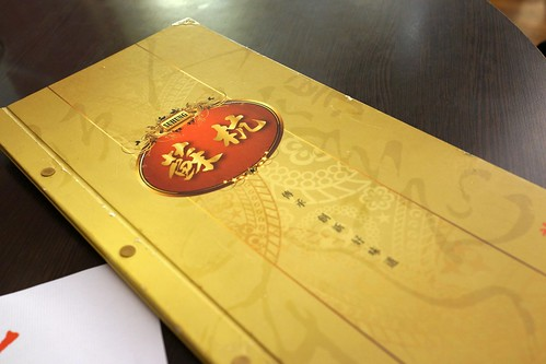 20130925蘇杭餐廳