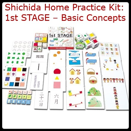 Shichida 1st Stage Kit