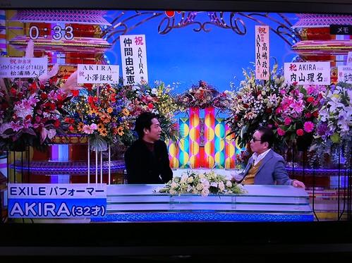 TV: Exile Akira on Tamori Noon Show