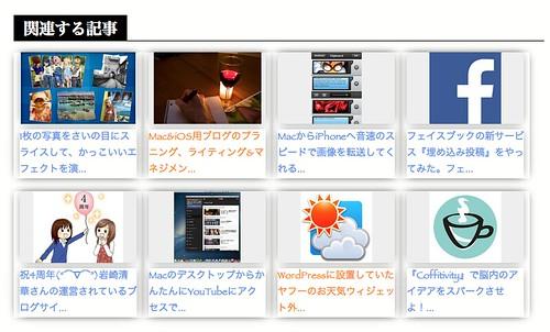 スクリーンショット 2013-12-16 0.43.41
