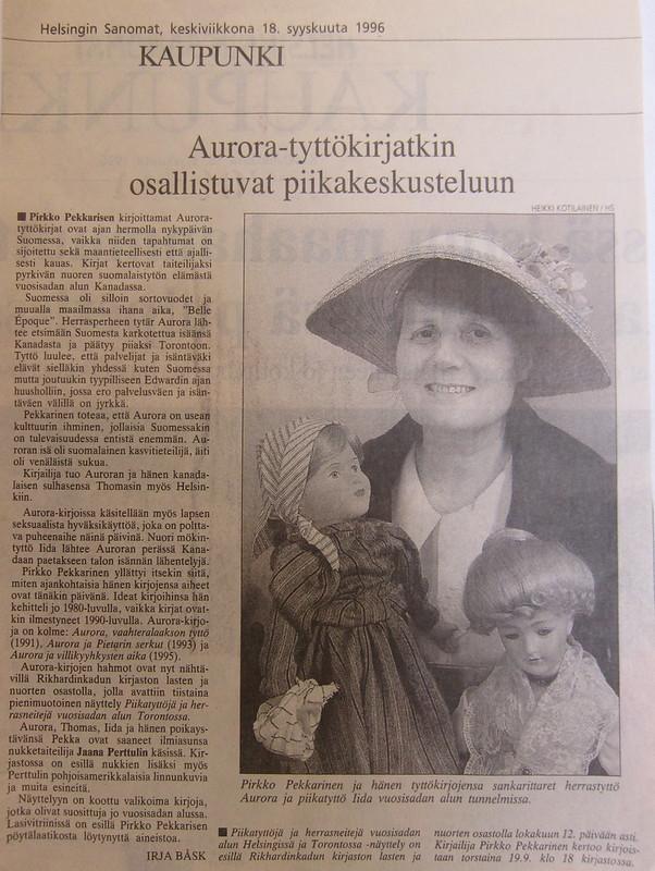 1996-HS-Rikhardinkadun-näyttely