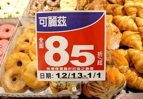 家樂福可麗茲甜甜圈09