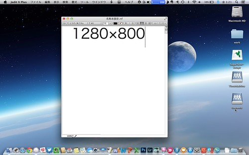 ScreenSnapz-Pro-030