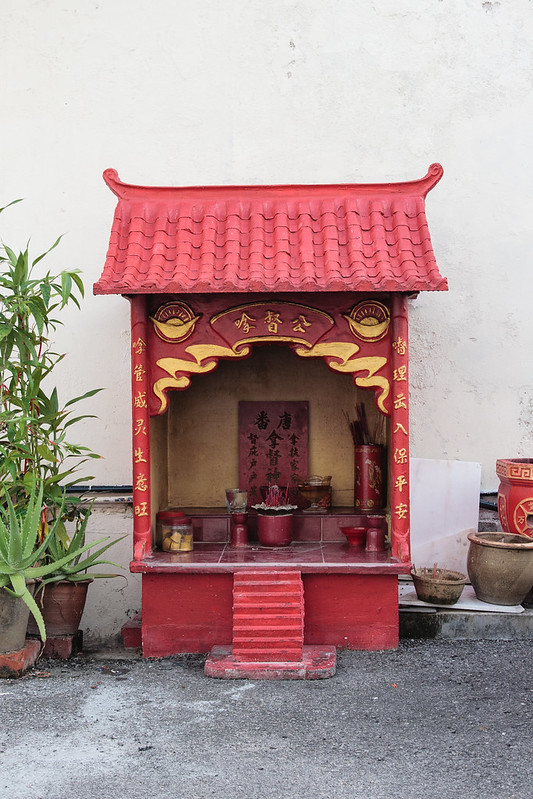 A typical modern shrine with tablet