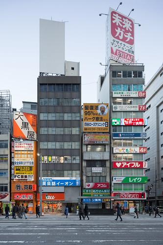 Yaesu Buildings