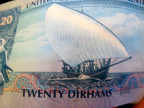 Dhow on Currency