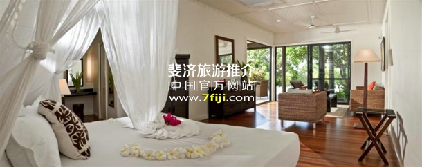 斐济沃莫岛度假酒店(Vomo Island Resort)别墅内部