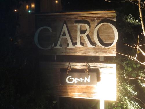 カーロ(練馬)