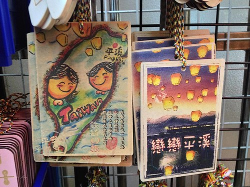 Souvenirs that you can buy.