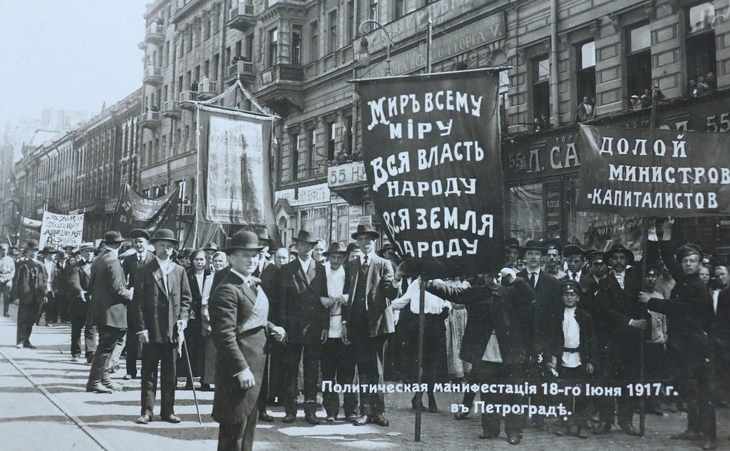 Political demonstration at Petrograd, 18th June 1917