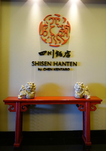 Shisen Hanten's Entrance