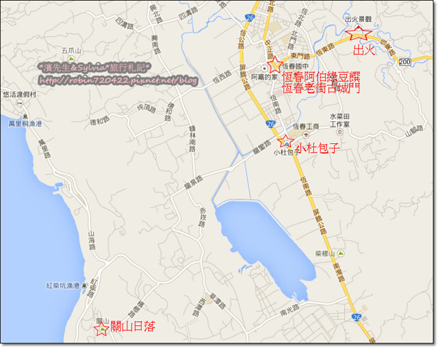 Google 地圖 (7)