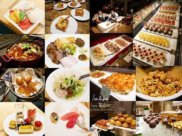 台北國賓飯店蛋糕下午茶吃到飽內容 (31)