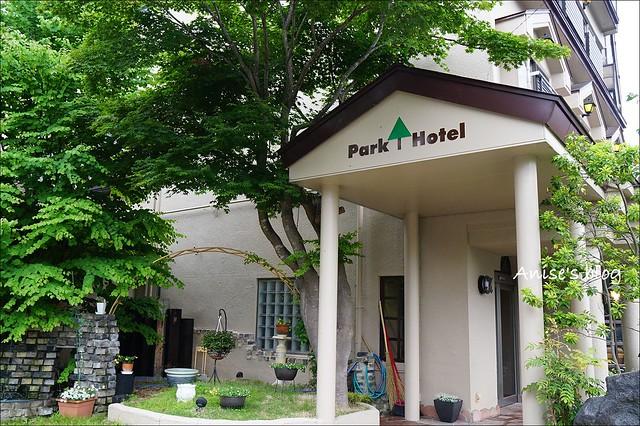 河口湖Park Hotel 002