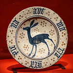 ภาพของ Espagne ใกล้ Paris 05. dalbera ima institutdumondearabe paris france aventuriersdesmers exposition plat biche