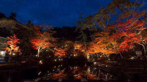 Iwaya-do Park, Seto, Aichi-pref.