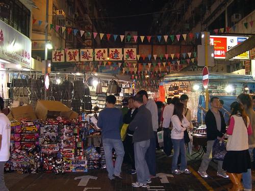 【写真】2006 : 香港/2020-10-13/PICT0022