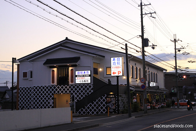 Kura Sushi 無添 くら寿司金閣寺店 restaurant