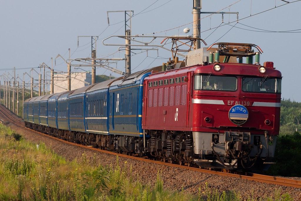 "2021 ""Akebono"" EF81-139+PC"