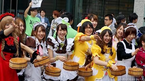 Uchimizu 2013