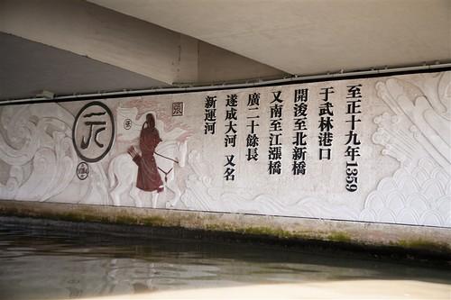京杭大運河_024.jpg