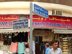 Souk Shops