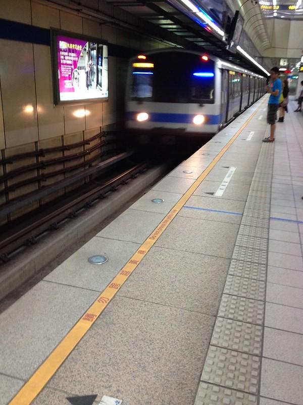 MRT善導寺駅 by haruhiko_iyota
