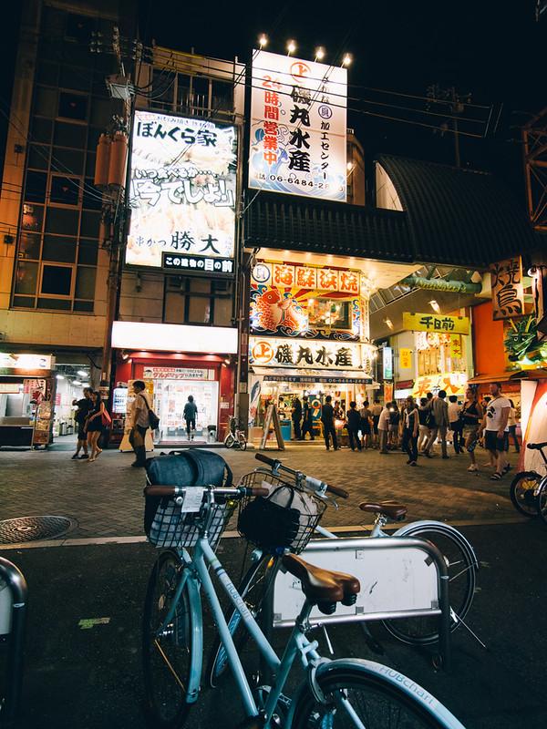 大阪漫遊 【單車地圖】<br>大阪旅遊單車遊記 大阪旅遊單車遊記 11003374254 bc189416e9 c