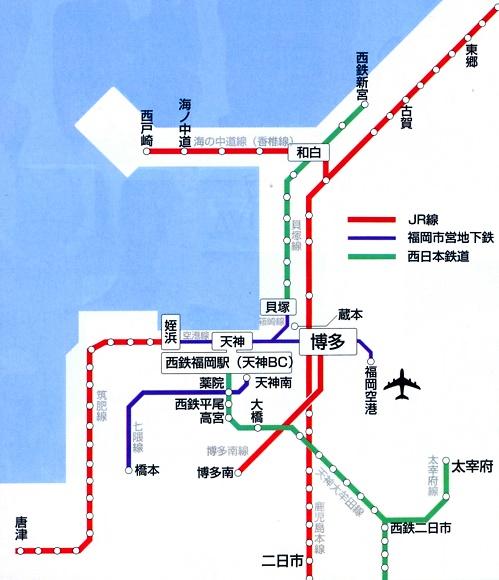 小熊的樹刻【九州鐵道Day5-3】福岡:西日本鐵道(西日本鉄道)