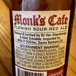ベルギービール大好き! モンクズ カフェ フレミッシュ サワー レッド エール Monks Cafe Flemish Sour Red Ale