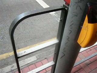 Гонконг 2011