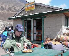 Bar w Thukla
